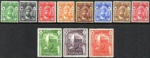 1936 Zanzibar Sg 310/320 Short Set of 11 Values Mounted Mint