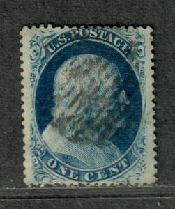 US Sc#24 Var Used/VF-EF, Plate 5 Pos 26L5 Doporto Cert, Cv. $120
