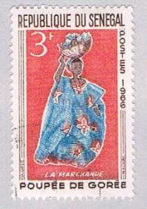 Senegal 263 Used Woman with fruit 1966 (BP30013)