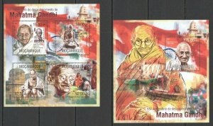 ST2567 2013 MOZAMBIQUE FAMOUS PEOPLE GREAT MAHATMA GANDHI KB+BL MNH