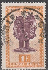 Belgian Congo #239 F-VF Used   (V1663)