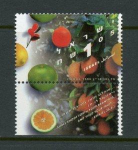 ISRAEL 1999 1.05 SHEKEL FRUIT PHOSPHOR RIGHT BALE#1224p TAB  MINT NEVER HINGED