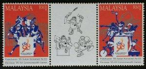 MALAYSIA 1995 16th Commonwealth Games P.14½ MNH SG #MS575ba