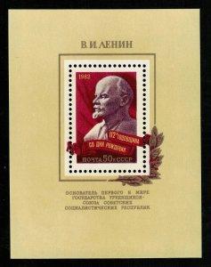 Lenin (T-5554)