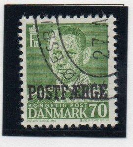 Denmark Sc Q39 1955 70 ore deep green Frederik IX Postfaerge stamp used