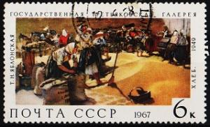 Russia.1967 6k S.G.3511 Fine Used