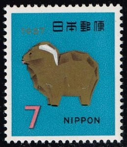 Japan #903 Ittobori Carved Sheep; MNH (4Stars)