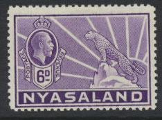 Nyasaland SG 120   Mint Hinged