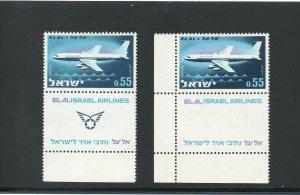 Israel Scott #228 El Al Airlines Missing Wings Insignia on Tab MNH w/ Cert!!
