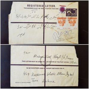 Pakistan Registered Stationery Letter Envelope Rs. 2. Uprated Used