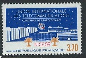 France Scott 2154 MNH!