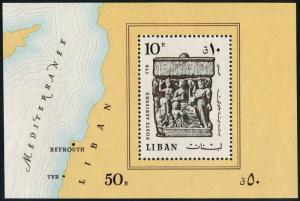 Lebanon C555a perf,C555a imperf.MNH.Michel 1049 Bl.37A,37B. Ruins,Tyre.Banquet.
