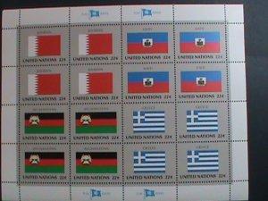 UNITED NATION-1987 SC#511-514 U. N. FLAGS SERIES MNH FULL SHEET- VERY FINE