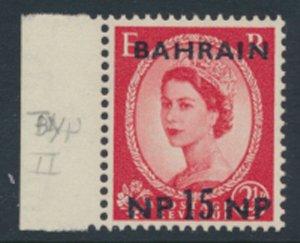 Bahrain SG 116 SC# 118 MNH  see scans / details 1960 Scout Jamboree