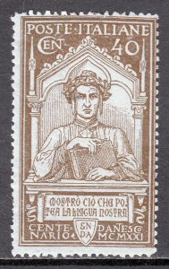 Italy - Scott #135 - MH - A few pulled perfs, pencil on reverse - SCV $7.25