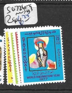 KUWAIT (P0403BB)  WORLD INFORMATION YEAR SG 726-9     MNH