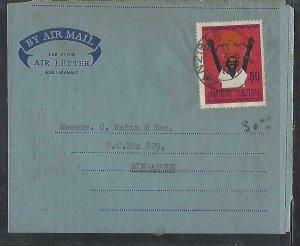 ZANZIBAR COVER  (PP2909BB) 1965 50C JAMHURI ON FORMULA AEROGRAM TO SINGAPORE