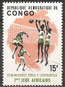 Congo Stamp - Scott #530/A111 15fr Black, Orange & Yellow Green Canc/LH 1965
