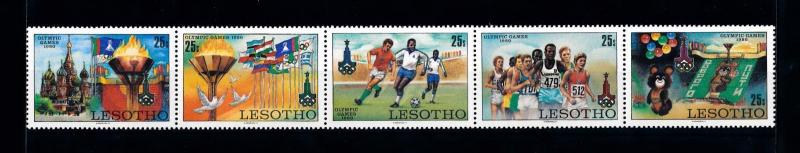 [61015] Lesotho 1980 Olympic games Moscow Football Kremlin MNH