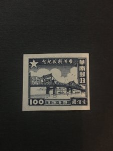 China liberated area stamp, MLH, Genuine, RARE, List 968