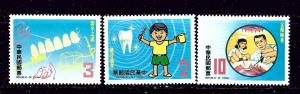 Rep of China 2315-17 MNH 1982 Dentists Day