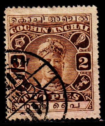 India - Cochin #23 Sri Rama Varma I - Used