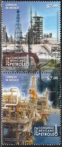 MEXICO 2792a, MEXICAN PETROLEUM CONGRESS.. MINT, NH. F-VF.