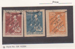 Georgia 1922 Scott #  16-18 Used Black Overprint Recognition of Independence