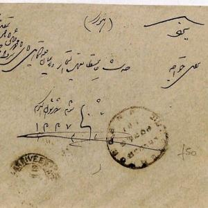 CQ42 MIDDLE EAST Cover 1919 DUNSTERFORCE Military Censor Kazvin Mesopotamia