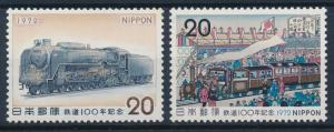 [61407] Japan 1972 Railway Train Elsenbahn Chemin De Fer  MNH