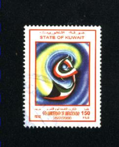 Kuwait #1469  used VF 2000  PD