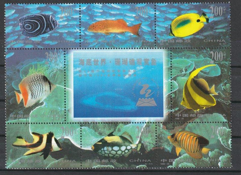 China MNH Block Exotic Fish 1999