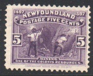 Newfoundland Sc 65 1897 5 c violet Mining stamp mint NH