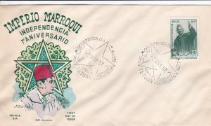 Morocco Northern Zone # 9, 1st Anniversary of Independence, First Day Cover