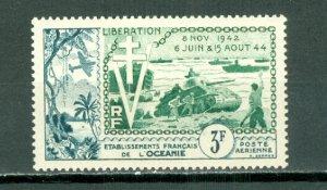 FRENCH POLYNESIA LIBERATION #C22.....MINT...$10.00