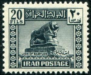 HERRICKSTAMP IRAQ Sc.# 90 Mint NH Lion