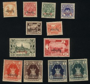 BURMA/MYANMAR STAMP 1949 ISSUED INDEPENDENCE DAY SERVICE COMPLETE SET, MNH