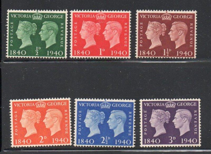 Great Britain Sc 252-7 1940 G VI & Victoria 100th Anniv stamps set mint
