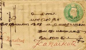 Burma India 1/2a KEVII Envelope 1910 Prome to Karaikudi.  Reduced at left.