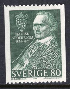 Sweden 694 MNH VF