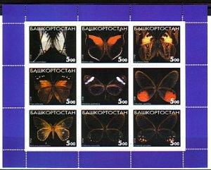 Bashkortostan, 1998 Russian Local. Butterflies on a sheet of 9. ^