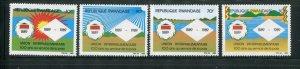 Rwanda #1329-32 MNH