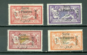 SYRIA AIR #C22-25...SET...MINT...$28.00