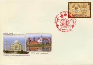 Belarus 2017 FDC Diplomatic Relations JIS India 1v Cover Coat of Arms Stamps
