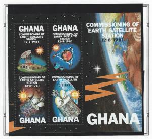 Ghana  mnh 758a