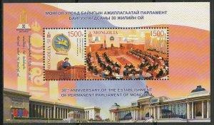 Монголия 30-летие монгольского парламента блок ** 2021г.