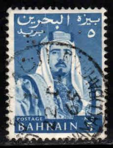 Bahrain # 130 ~ Used