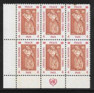 United Nations #170 MNH Margin Inscription Block of 6