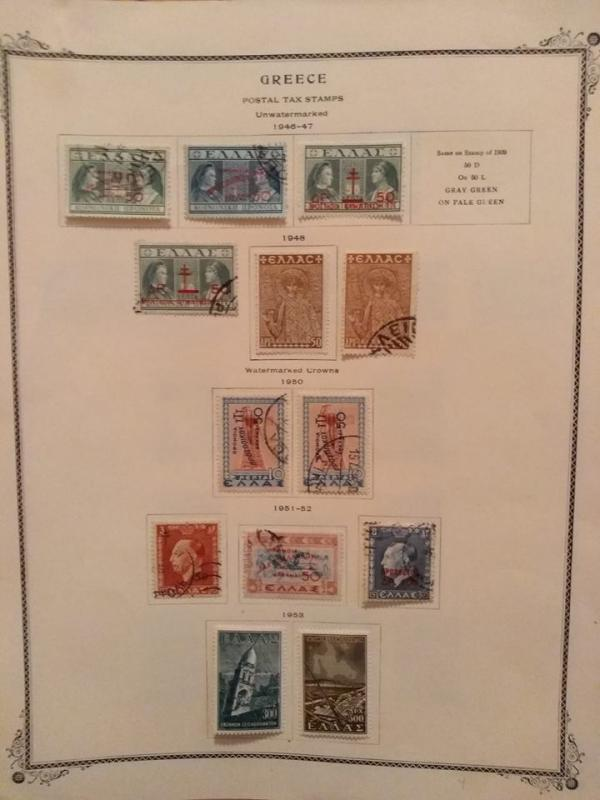 Greece Postal stamps 1946 - 53 13 Stamps MHOG used Un & Watermarked Crowns Lot 9