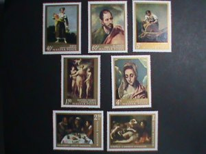 HUNGARY STAMP:1967 SC#1863-9 ISSUED TO HONOR HUNGARIAN PAINTERS MNH SET. VF